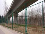 双边丝护栏网 四川双边丝护栏网厂家价格