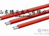 山东腾云单级滑触线厂家供应各种规格型号的安全滑触线