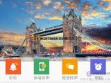 广州手机铃声制作app软件开发