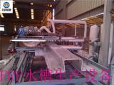 玻璃钢水槽生产线2