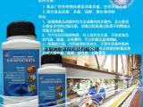 大肠杆菌超标  食品大肠杆菌超标控制 食品消毒技术