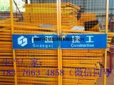 广西南宁电梯防护门 广西施工安全防护门 广西电梯洞口防护门