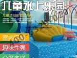 四季恒温水上乐园室内儿童游泳池设备厂家定制亲子戏水游乐儿童池