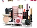 专业提供各类化妆品国际快递进出口服务