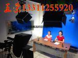 校园电视台搭建成功案例视频找王蓉