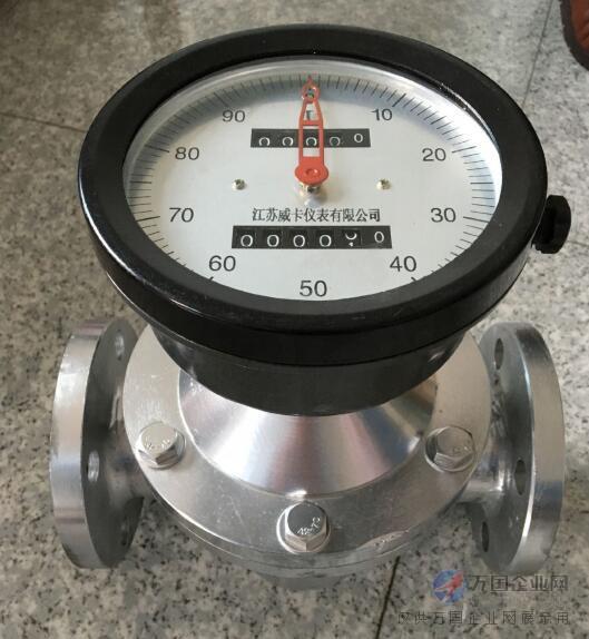 油罐车柴油计量表