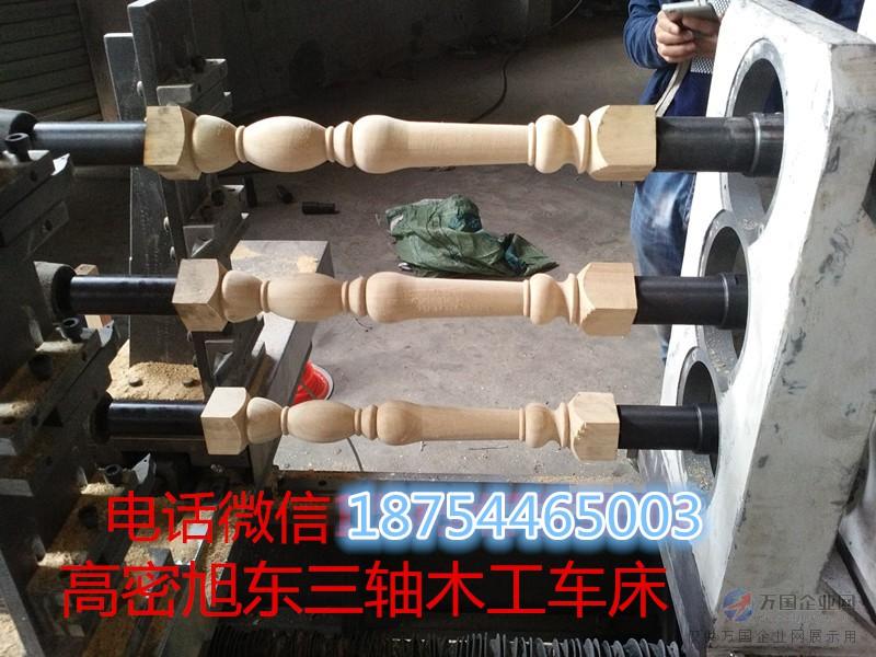 罗马柱楼梯,花瓶,木碗,实木楼梯等等木质工艺品的数控木工车床,那就