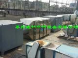 化工厂废气净化