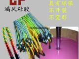 硅胶绳头用液体硅胶绳头包胶浸胶绳头硅胶