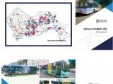 深圳自有媒体资源公交车体广告