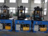 剑龙化纤机械 供应闭式四点压力机 液压压力机
