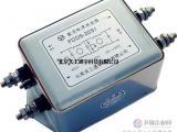 销售优质400V高压直流电源滤波器FDDS-20S1