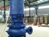 潜水渣浆泵厂家4寸立式潜水渣浆泵