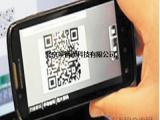 互联网+智慧景区微信购票分销系统闸机扫码检票-互联网+购票