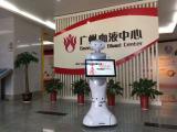迎宾互动机器人