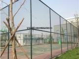 室外球场围栏_公园球场围栏