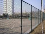 球场围栏.体育场围栏生产厂家