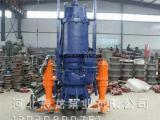 潜水渣浆泵规格型号8寸潜水渣浆泵抽沙泵和吸砂泵的区别