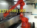 广州喷涂机器人,自动涂装机器人厂家