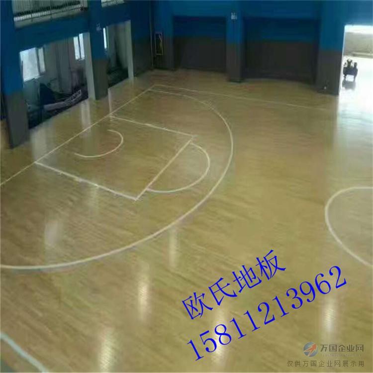 室内篮球场木地板 篮球木地板施工 运动木地板厂家