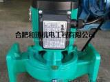 合肥威乐不锈钢水泵维修及配件