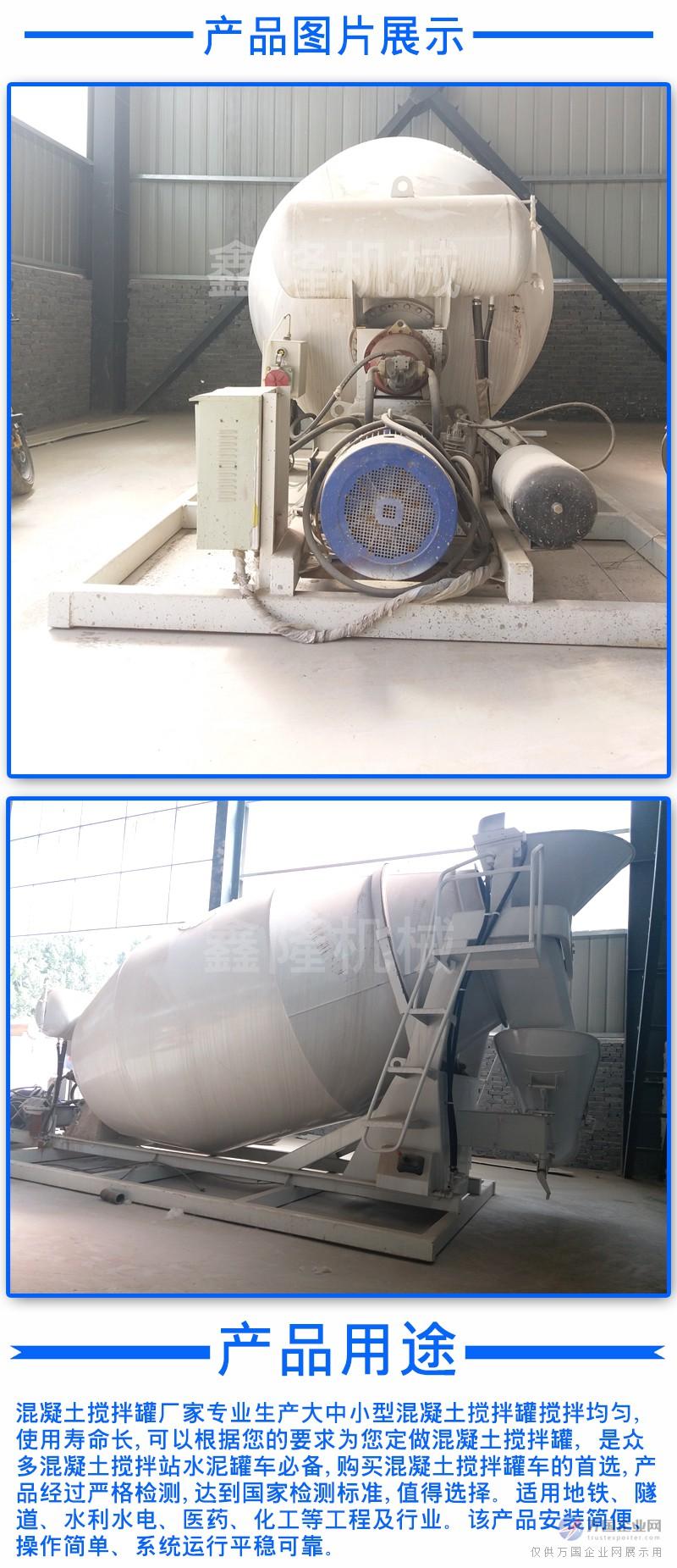 厂家直销 湿拌砂浆专用罐 建筑工程专用