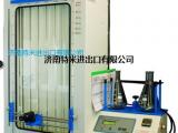 自动密度梯度仪 进口密度计RR/DGA
