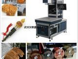 木垫木质保温杯激光雕刻机价格,竹木工艺品激光雕刻机