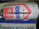日本关东化成 FLX-2E KANTO KASEI润滑油