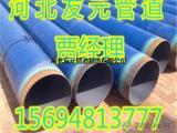 天然气管线普通级三层PE防腐焊管厂家