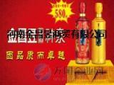 金昌昱神泉------只做白酒行业的高端产品