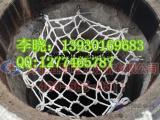 哎呦我去AA窨井安全防坠网 污水井防护网材质 窨井警示杆