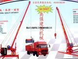 临沂高强建筑机械供应吊运机