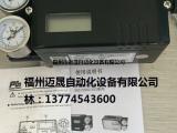 韩国PG阀门定位器BSH1404P32F1P