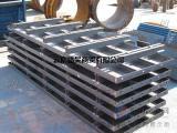 钢板销售价格 买好钢材就选汉龙达钢材