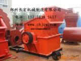 第三代制砂机锤头价格哪里有卖的,出售第三代制砂机锤头配件