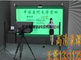 王蓉-慕课室教育教学视频录制录课室搭建