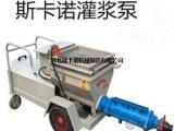 轮式设计灌浆泵厂家直销