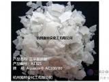 润泽A1321 辛基磷酸 铜缓蚀剂 AC100/80