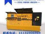 宏胜机械 专业生产数控钢筋弯箍加工套子机设备