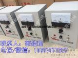 电磁给料机控制箱 XKZ-5G2电控箱 220V控制器