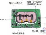 新页 NT3005B 三线圈5W发射模组 无线充电感应线圈