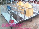 供应宏基猪产床 母猪产仔床厂家直销价格批发