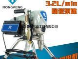 荣鹏高压无气喷涂机内外墙乳胶漆喷涂机油漆喷涂机气动工具喷涂机