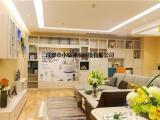 小蜗置家中高端品质整体装修、置一个您想要的家!