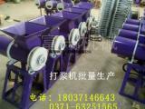 家用小型打浆机价格  家用打浆机   农场淀粉打浆机