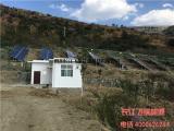 供应新型光伏水泵光伏提灌太阳能抗旱设备四川长江飞瑞公司