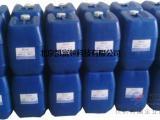 凯富顿空调冷却水阻垢剂