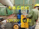 二次构造灌浆机 二次构造浇筑机