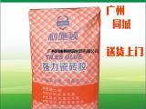 广州超强型瓷砖胶,科施顿建材厂家直销价格图